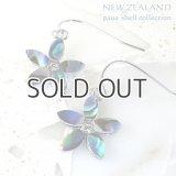 小さな花のピアス・ニュージーランドパウアシェル