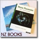 ニュージーランドの書籍
